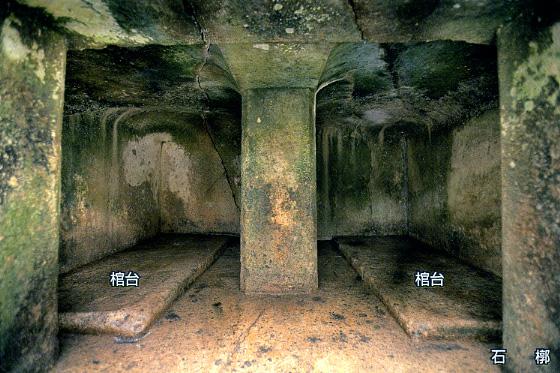 http://www.gensetsu.com/100911kengoshizuka/images/sekikaku.jpg